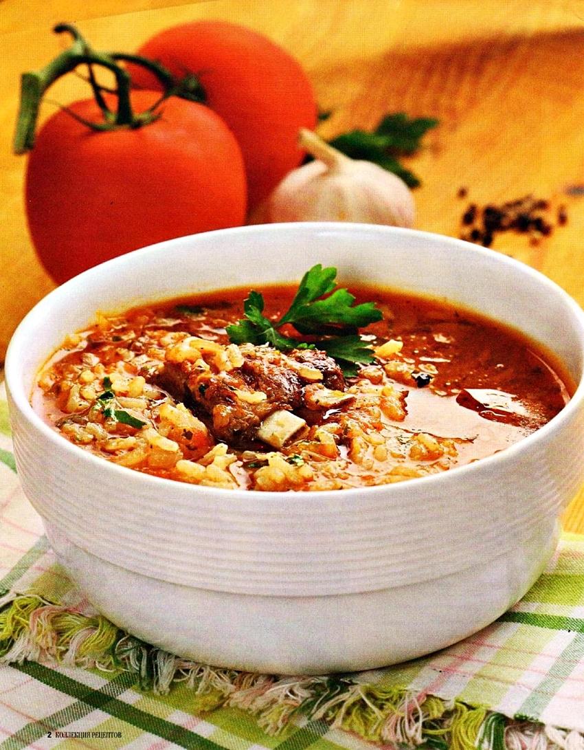 Как приготовить харчо из курицы с рисом пошаговый рецепт